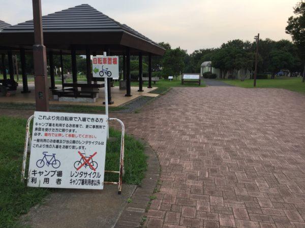 若洲公園キャンプ場自電車乗り込み可能