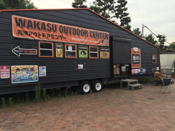 若洲公園キャンプ場の若洲アウトドアセンター