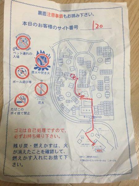 若洲公園キャンプ場のサイト地図