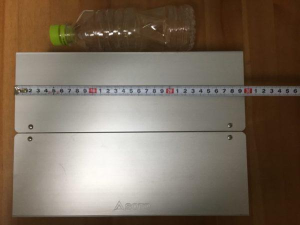「SOTO フィールドホッパー」組み立て時の横のサイズ