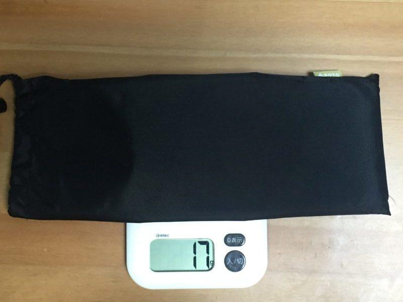 「SOTO フィールドホッパー」収納ケースの重量