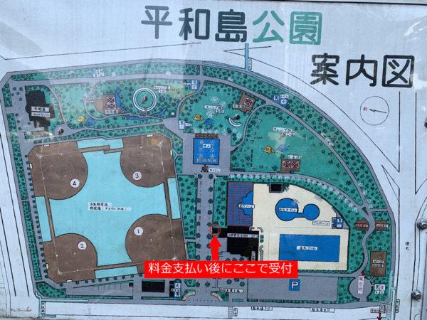 平和島公園の案内図
