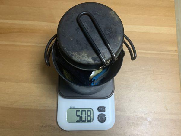 「マイクロマックス ウルトラライト」クッカー収納状態の重量