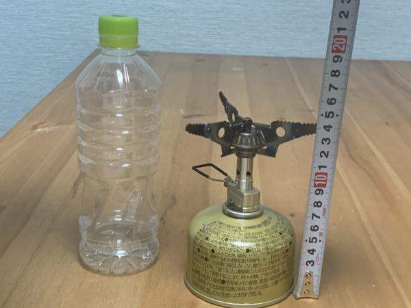 「マイクロマックス ウルトラライト」ガス缶接続時のサイズ