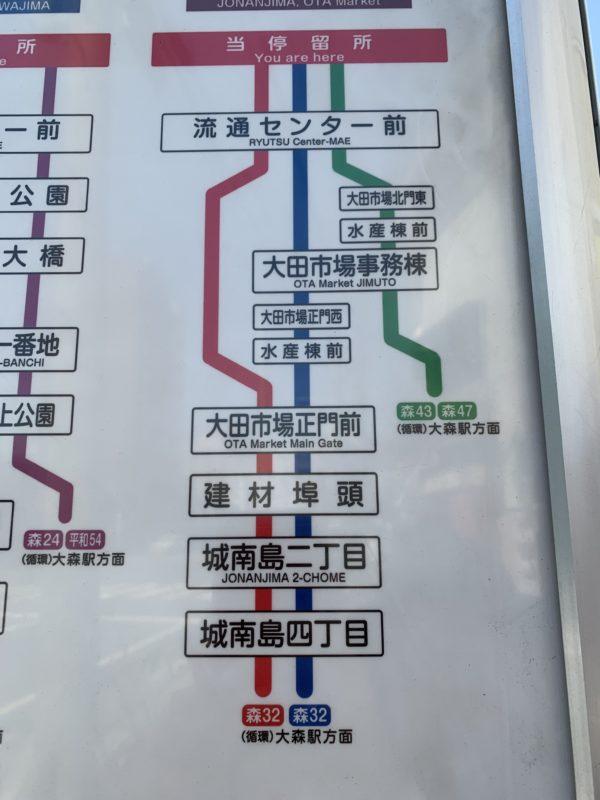 森32系統「城南島循環」路線図