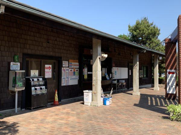城南島海浜公園の管理事務所