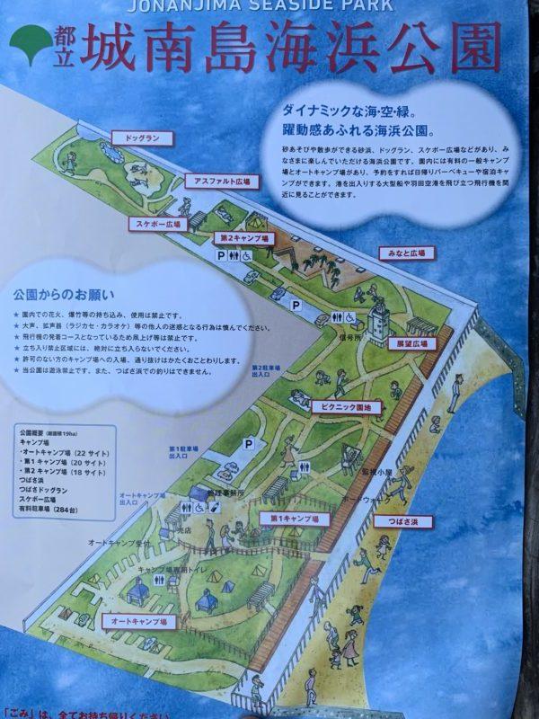 城南島海浜公園のマップ