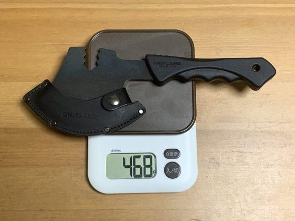 燕三条乃斧ケース込みの重量