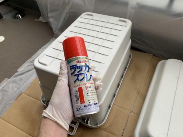 無印の「頑丈収納ボックス」をラッカースプレーで赤く塗装