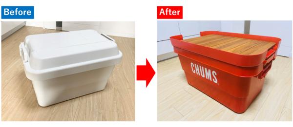 無印良品の「収納ボックス」をDIY。塗装してキャンプ用テーブル化