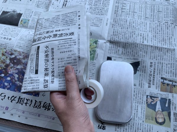 メスティン蓋に貼るマスティングテープ