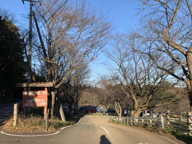 成田ゆめ牧場ファミリーオートキャンプ場の模様_2