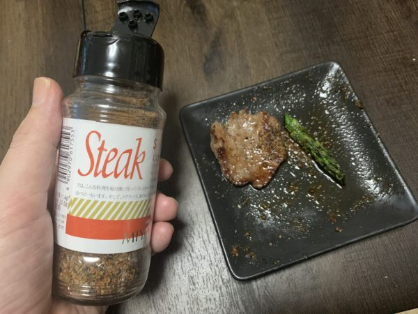 BBQにかけたステーキ・スパイス