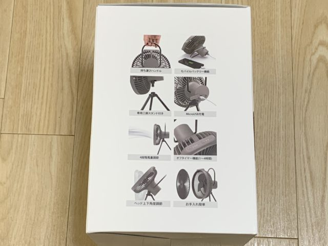 CLAYMORE FAN V600の箱のパッケージ_4