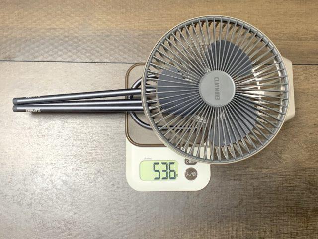 CLAYMORE FAN V600重量の計測