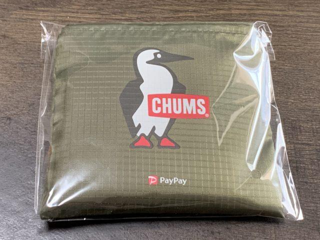 PayPay×CHUMSのコラボエコバッグ