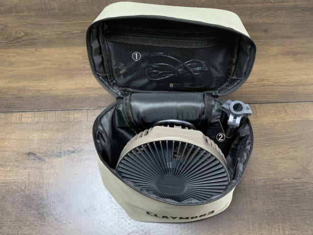 「クレイモア ファン V600」の専用ケース[CLFN-V600WG-POUCH]の内部