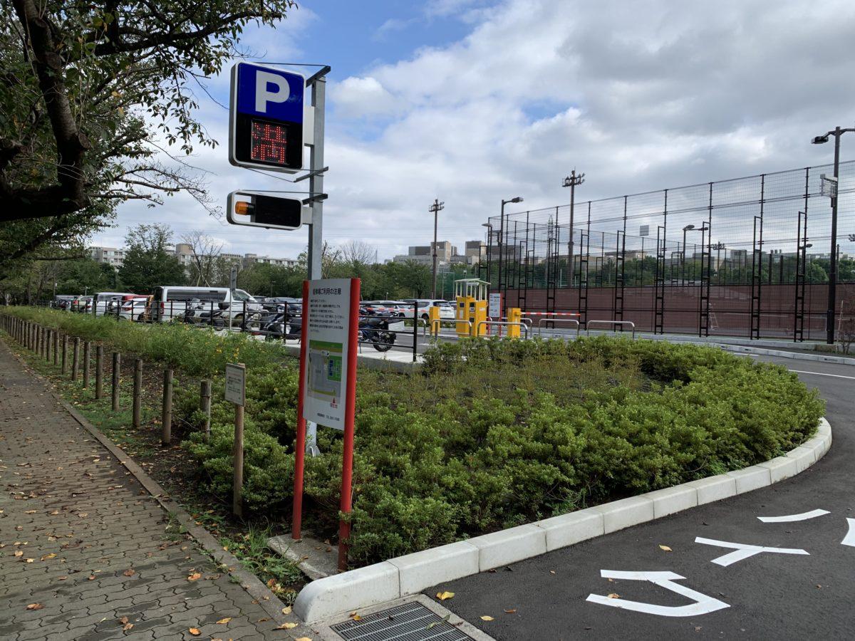 練馬区立大泉さくら運動公園駐車場