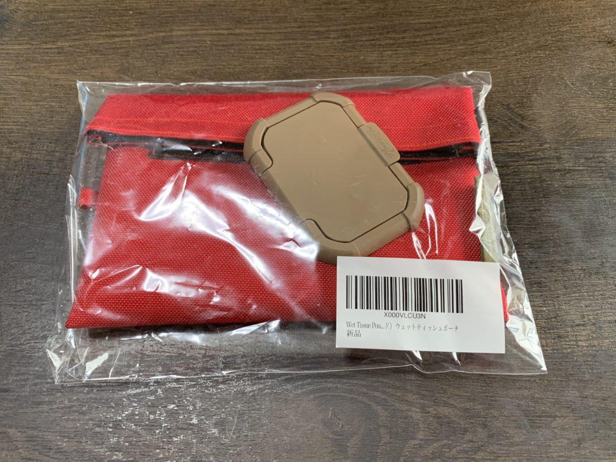 「WET TISSUE POUCH2」 包装された状態