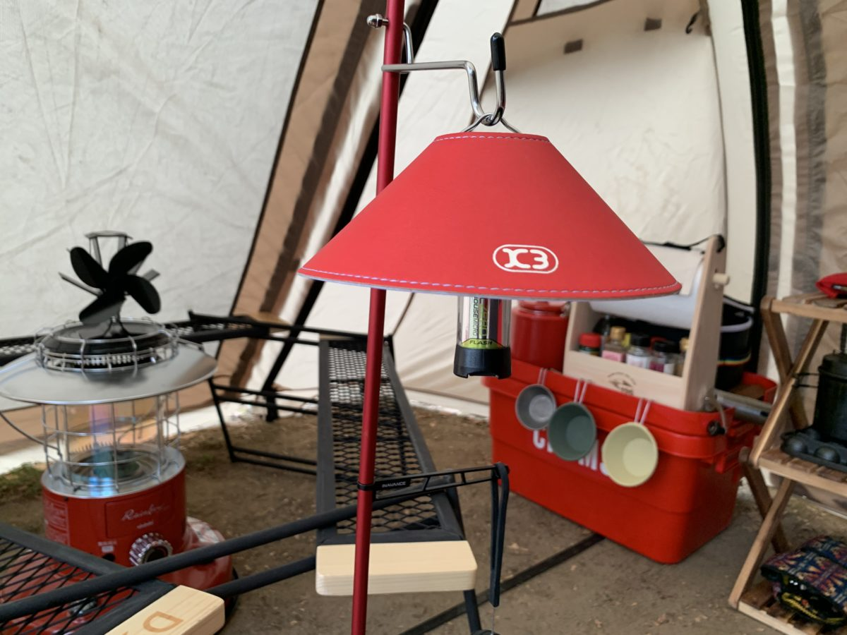 テントサイトで使った「K3 ランプシェード」