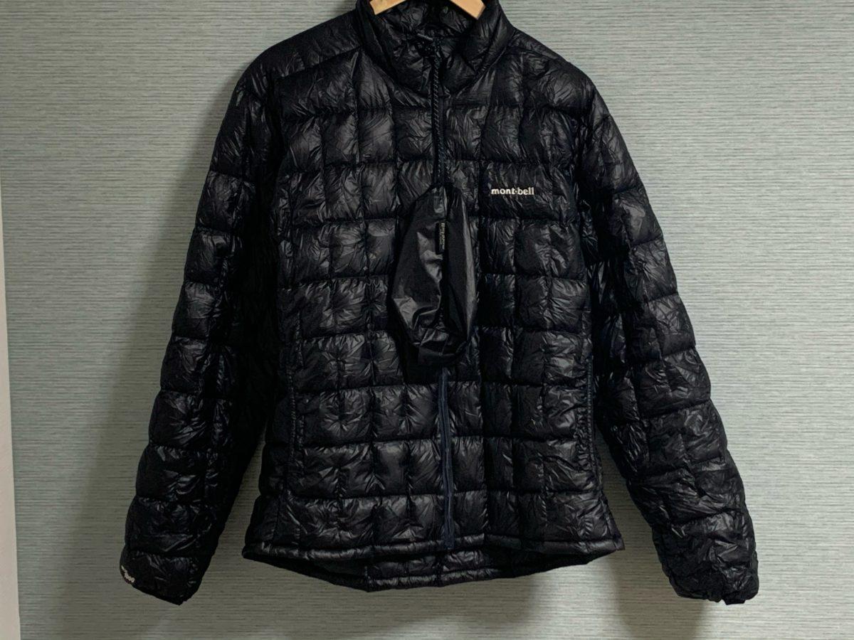 mont-bel「プラズマ1000 ダウンジャケット」