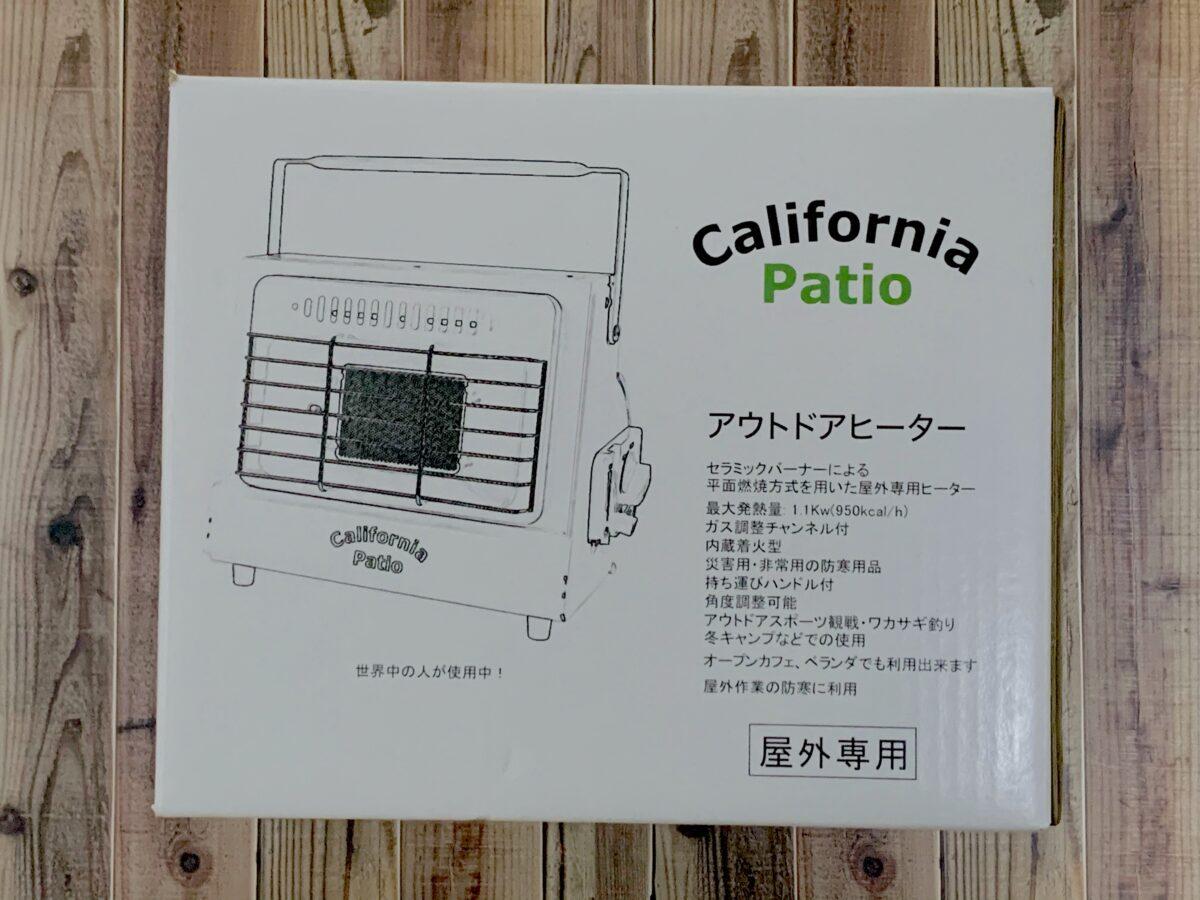 カリフォルニアパティオ「アウトドアカセットガスヒーター」箱の外装
