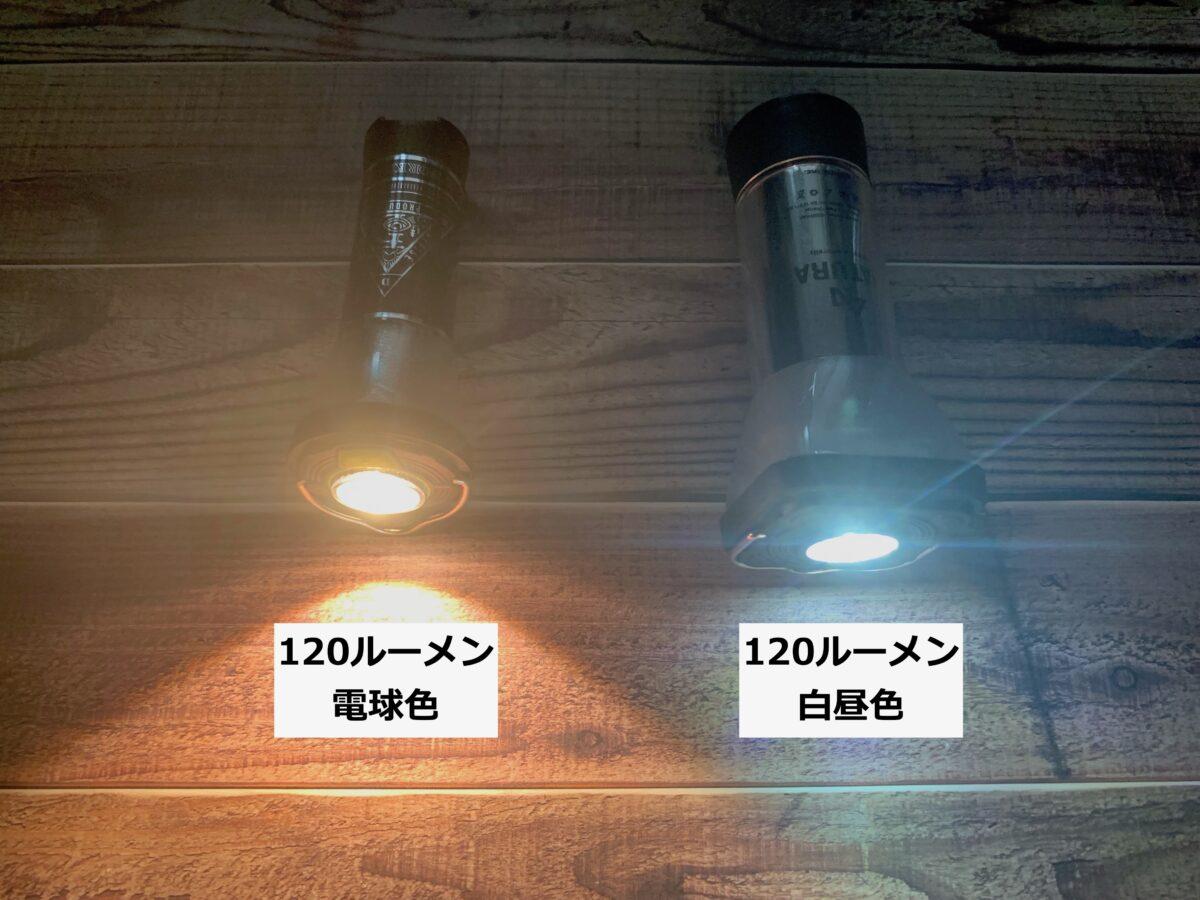 Goal Zero「LIGHTHOUSE micro FLASH」とNATURA「LED SUPER FLASH LIGHT」それぞれフラッシュライト