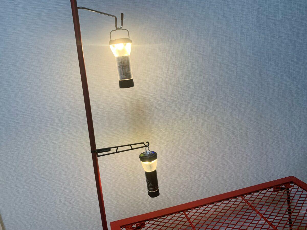 Goal Zero「LIGHTHOUSE micro FLASH」とNATURA「LED SUPER FLASH LIGHT」それぞれの吊り下げたい状態