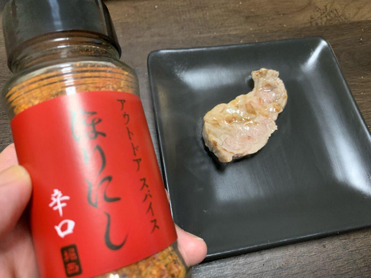ほりにし辛口と焼肉