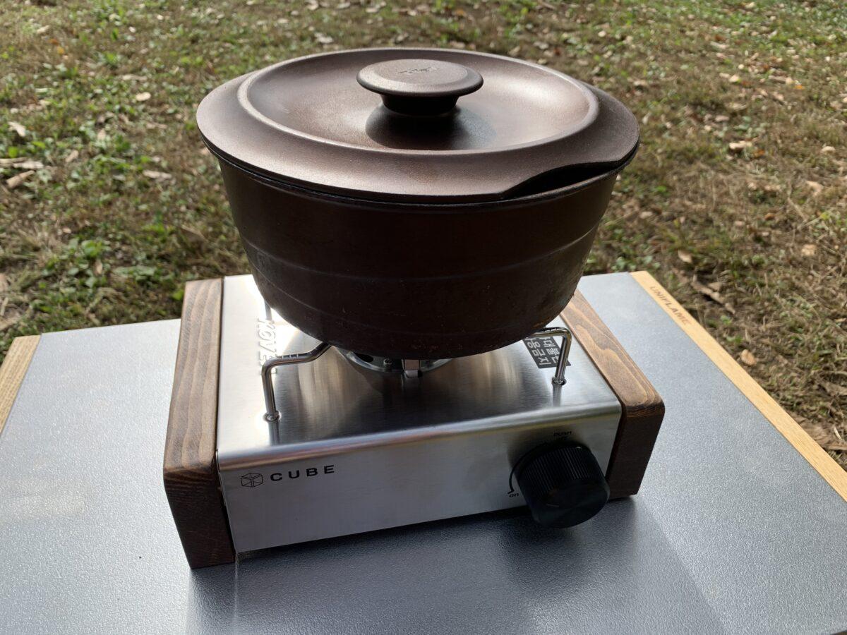 コベアキューブに鍋を載せた状態