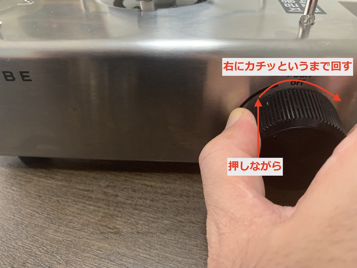コベアキューブの点火方法