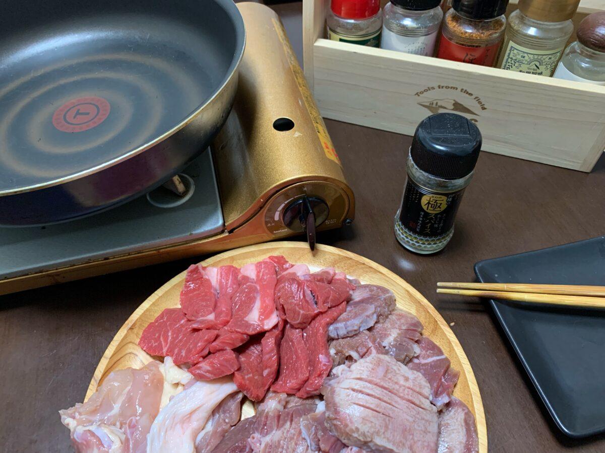 博多華味鳥 10種の極スパイスを使った焼肉_1
